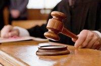 Верховная Рада уволила 500 судей