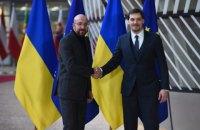 Гончарук поблагодарил главу Европейского Совета за расширение санкций по Крыму