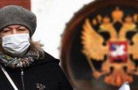 У Росії за добу зареєстрували понад 10 тис. нових випадків коронавірусу