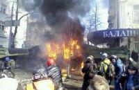 На Шовковичній горять два КамАЗи, на Інститутській - житловий будинок
