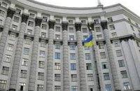 Біля Кабміну побилися активісти козачої сотні та Нацгвардії