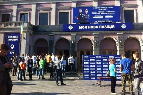 В Черкассах и Кременчуге стартовал набор в патрульную полицию (обновлено)