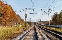 Из-за подозрительной сумки на рельсах ограничивали движение поездов во Львовской области
