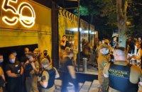 У порушенні правил карантину викрили ще 17 київських закладів