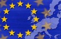 Евросоюз: от романтики к Realpolitik