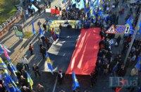 В центре Киева прошел Марш славы УПА
