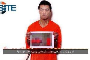 """Боевики """"Исламского государства"""" убили японского заложника"""