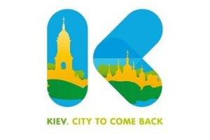 Киев в пять раз дороже Нью-Йорка
