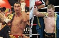 """WBA зобов'язала Кличка """"захиститися"""" проти Повєткіна"""