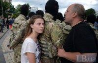 """Из Киева в зону АТО отправились новые добровольцы батальона """"Азов"""""""