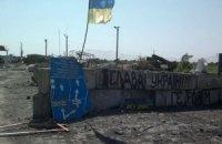 Террористы применили химическое оружие возле Червонопартизанска, - журналист