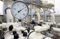 Украина возобновила импорт российского газа после трехмесячного перерыва