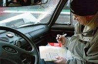 Водіям дозволили показувати наявність автоцивілки з гаджета