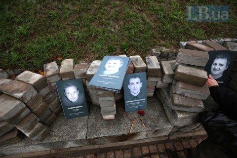 Музей Революції Гідності не вважає бруківку зі слідами пострілів на Алеї Небесної Сотні історичною цінністю