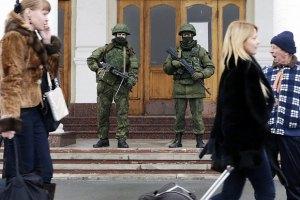 Госавиаслужба запретила продажу авиабилетов в оккупированный Крым (документ)