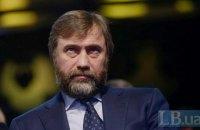 Россия сняла санкции с Новинского