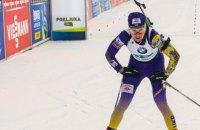 Україну дискваліфікували в естафеті на етапі Кубка світу з біатлону