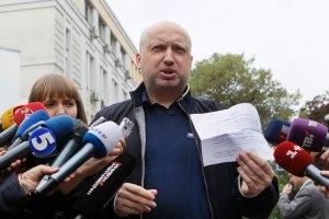 Турчинов вылетает в Крым