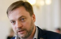 """Корнієнко: """"Слуга народу"""" дасть 226 голосів """"за"""" призначення Монастирського очільником МВС"""