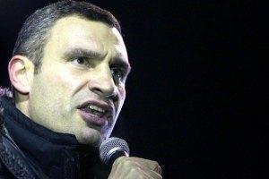 Кличко требует личного участия Януковича в переговорах