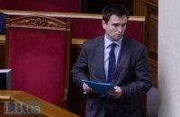 Климкин стал новым министром иностранных дел