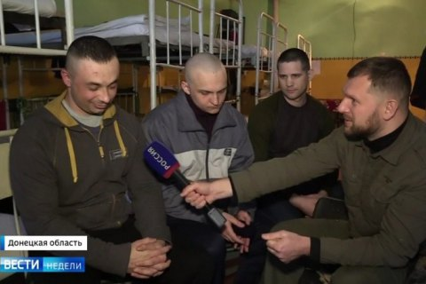 """На росТВ показали трьох українських військових, які п'ять років перебувають у полоні """"ДНР"""""""
