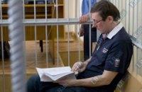 Луценко просит еще время для ознакомления с делом