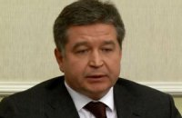 """Суд звільнив з-під варти директора """"Укрінтеренерго"""""""