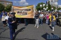 """СБУ задержала двух вербовщиков акции """"Бессмертный полк"""" на 9 мая"""