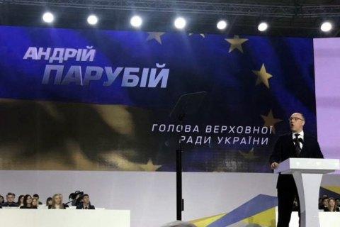 """Парубий: Мы были и есть единомышленниками - Порошенко и """"Народный фронт"""""""