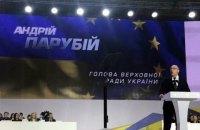 """Парубій заявив про підтримку Порошенка """"Народним фронтом"""""""