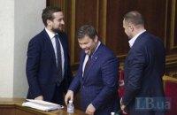 Зеленский: Богдан был неправ, предпочтя Сен-Тропе Киеву на День Независимости