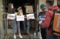 ОАСК відкрив провадження за позовом проти Кабміну через закриття на карантин ТРЦ і закладів громадського харчування