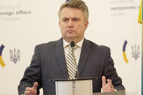 Украина созывает заседание Генассамблеи ООН в отношении оккупированных территорий, - Кислица