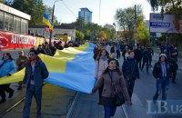 Двоємаршність українського націоналізму