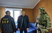 В Винницкой области городского главу, депутата и двух уголовных авторитетов разоблачили на взятке в $100 тыс.