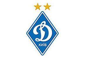 «Динамо» в Лиге Европы можно будет увидеть на 1+1