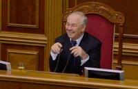 Опозиція вмовляє Рибака зареєструвати зміни до Конституції