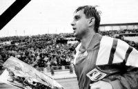 В Москве ушел из жизни легенда советского футбола Федор Черенков