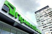 Решение суда о незаконности национализации Приватбанка засекречено