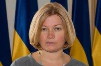 Геращенко: якщо Фокіна не звільняють, вочевидь, поділяють його риторику