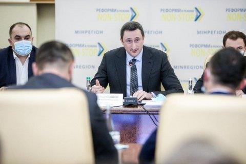 Чернышов представил концепцию реформирования государственного регулирования в сфере градостроительства