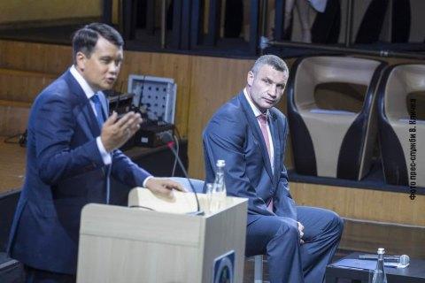 Разумков взяв участь у муніципальному форумі Асоціації міст України