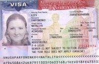 США відновили видачу віз
