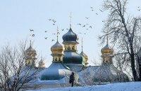 В Киеве впервые за два года наступила метеорологическая зима