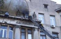 Під час пожежі в Одеському коледжі загинула студентка, 29 людей постраждали (оновлено)