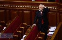 Суд лишил мандата Балогу и Домбровского по иску Кармазина