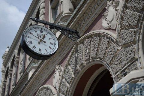 Суды отменили решения НБУ о неплатежеспособности девяти банков