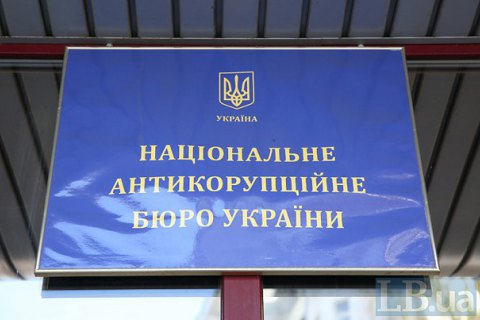 НАБУ: схвачен  подозреваемый погазовому «делу Онищенко»