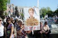 Кваснєвський і Кокс приїхали до Тимошенко в лікарню